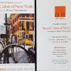 """One Art Space presents """"Street Colors of New York"""", by Rene Nascimento"""