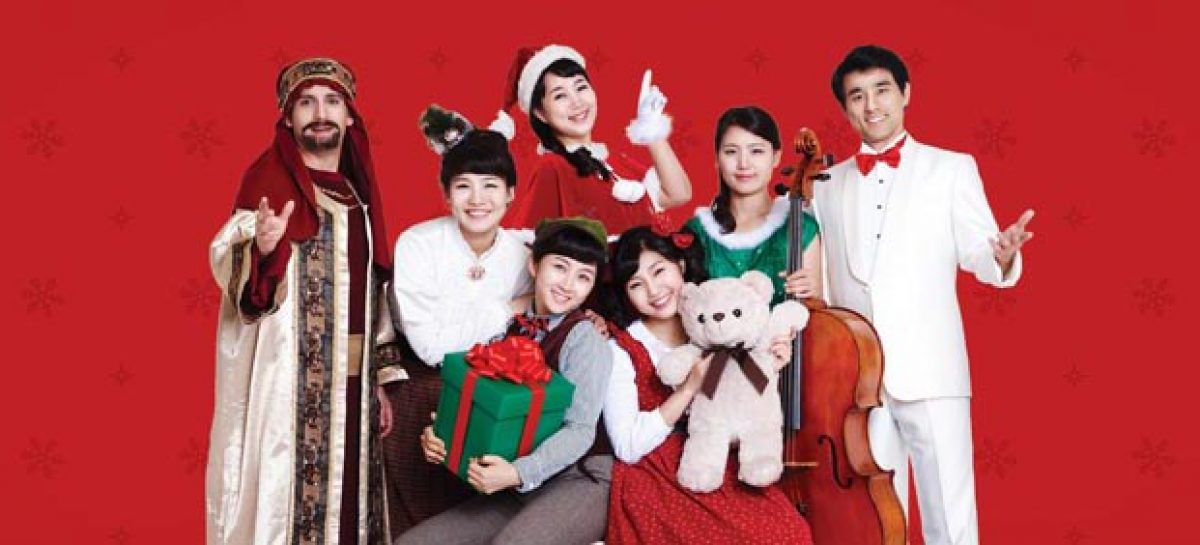 """Christmas Cantata: We Bring The """"Joy"""" To You"""