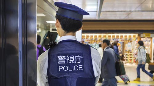 _policia japao