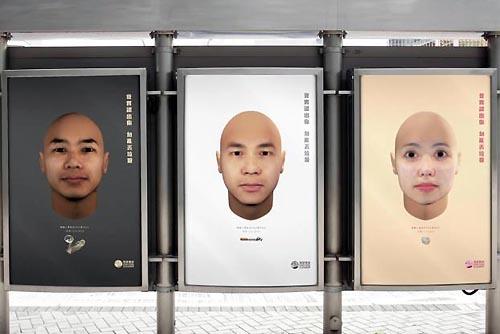 hong kong trash faces